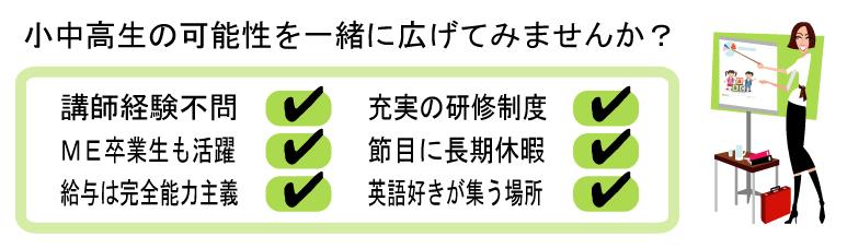 2016%e6%b1%82%e4%ba%ba%e5%ba%83%e5%91%8a001b