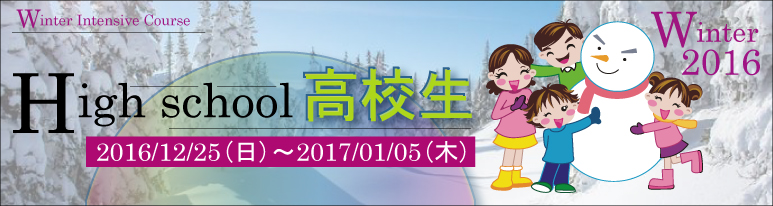banner_winter2016_ko
