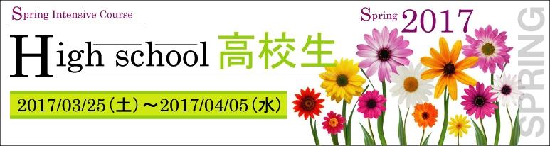 Banner_Spring_Ko